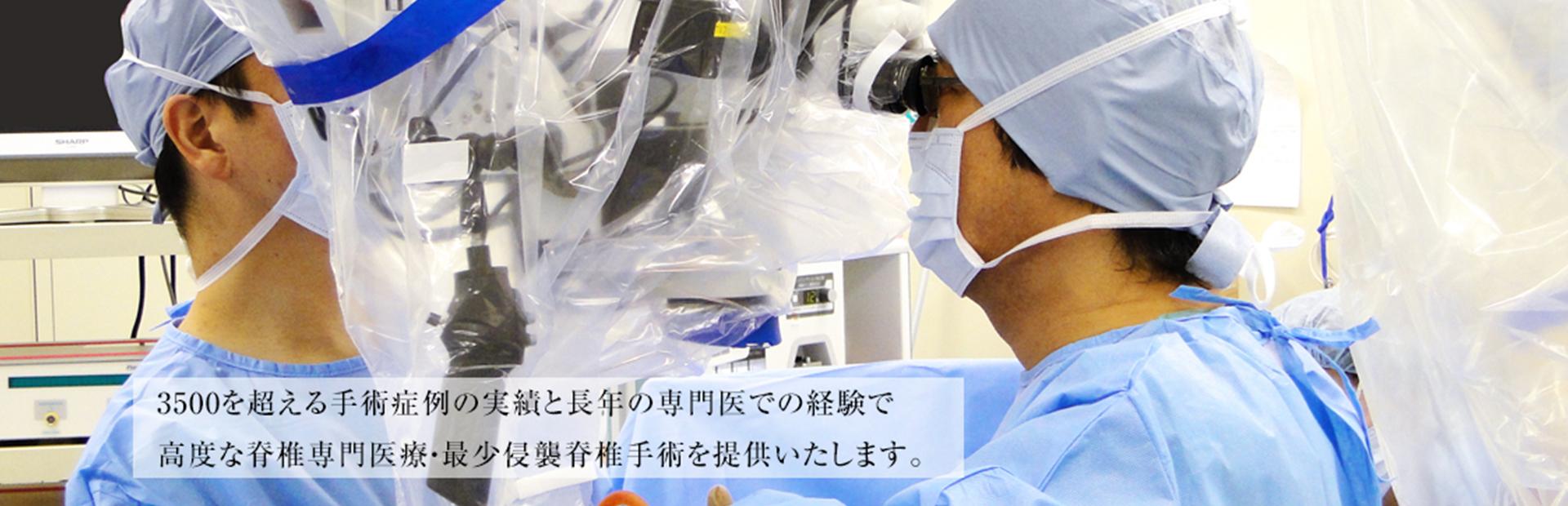 医療法人社団 内田毅クリニック